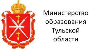 Министерство образования ТО