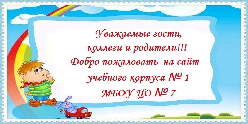 dobro_pogalowat