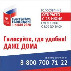 IMAGE-2020-06-15-153455-300x300