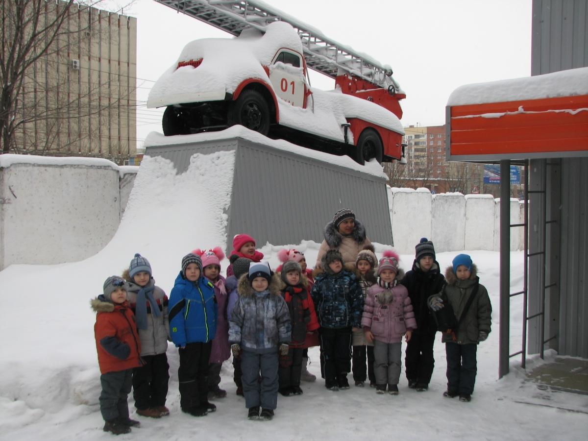 «Центр  противопожарной пропаганды и общественных связей»