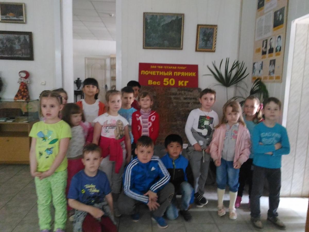 музей Тульские пряники