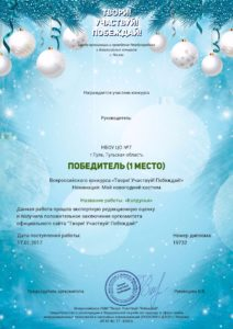 Мартьянова-page-0
