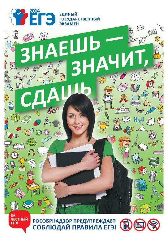 in_img_20111_6